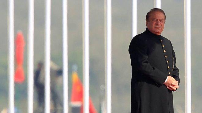 PAKISTANI SUPREME COURT ACQUITS PM NAWAZ SHARIF OF CORRUPTION CHARGES