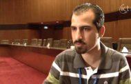 U.S CONDEMNS EXECUTION OF SYRIAN BLOGGER, BASSEL KHARTABIL