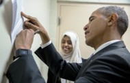 OBAMA NAMES 150 EXTRAORDINARY EARLY-CAREER SCIENTISTS