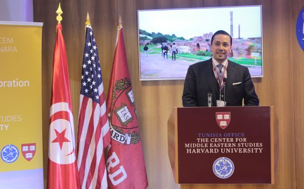 HARVARD CENTRE FOR MIDDLE EASTERN STUDIES OPENS FIELD OFFICE IN TUNISIA